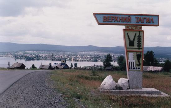 Город расположен на берегу реки тагил